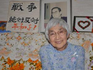 浮田久子さん