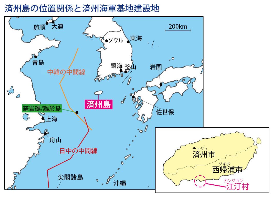 済州島の位置関係と済州海軍基地建設地