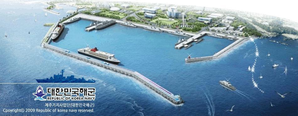 済州海軍基地完成イメージ