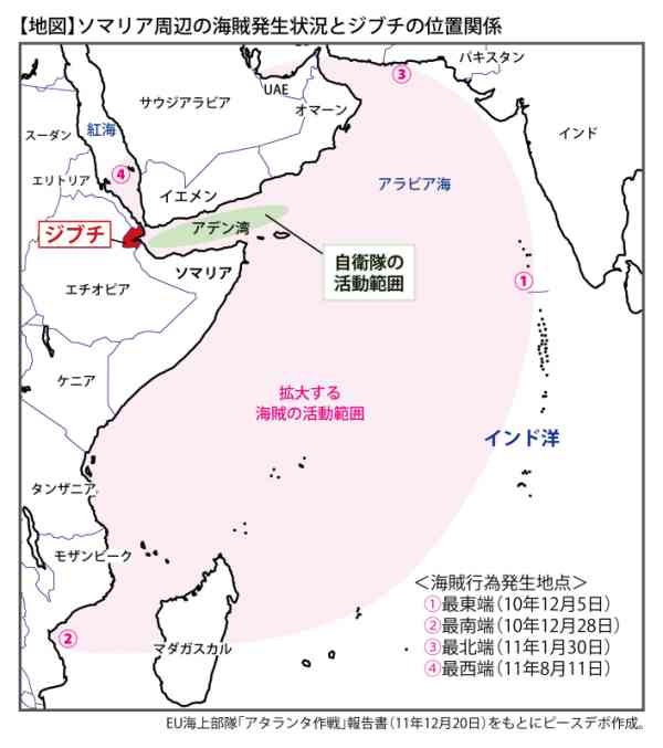 【地図】ソマリア周辺海賊状況